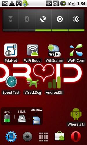 Nexus One Screenshot