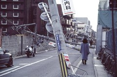 [Free Image] Society/Environment, Disaster, Earthquake, 1955 Great Hanshin Earthquake, Japan, Hyōgo Prefecture, 201104041700