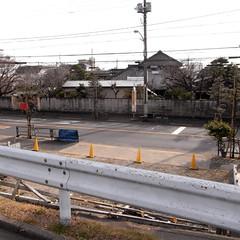 Okudo, bank 04