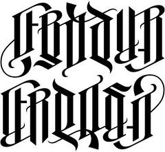 """""""Friður"""" & """"Frelsi"""" Ambigram"""