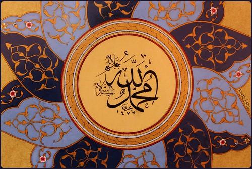 الله_محمد