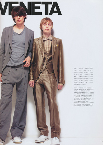 GQ Japan 2008_05separate volume5008_Jonas&Marco