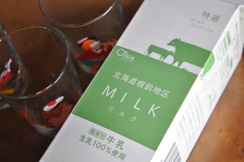 オイシックス 牛乳 北海道根釧地区 MILK