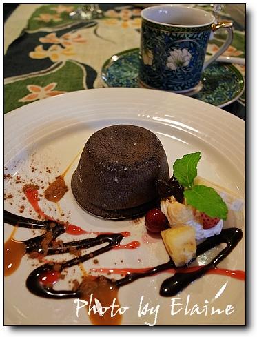 岩漿巧克力