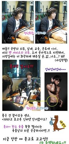 SBS Love FM (2)
