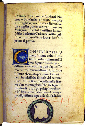 Opening Page of Text from 'Cardinal: Epistolae et Orationes'