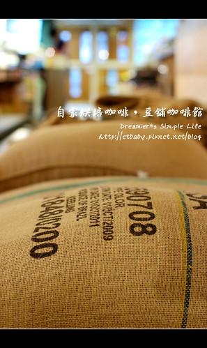 裡頭裝了尚未烘培的咖啡豆子們