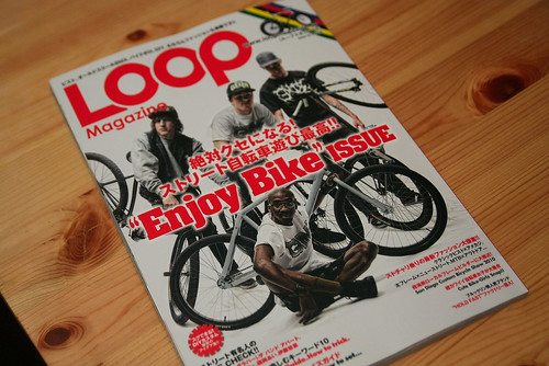 LOOP MAGAZINE VOL.05