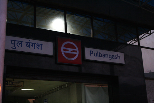 Pulbangash Metro Station