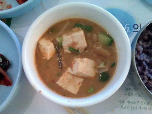 chung gook jang