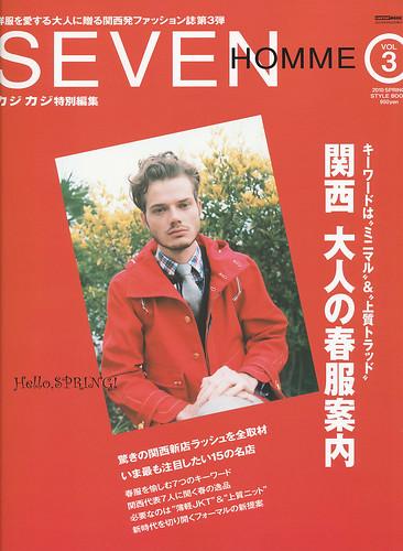 Stefan Walker5047(SEVEN HOMME vol3_2010 SPRING2007_04)