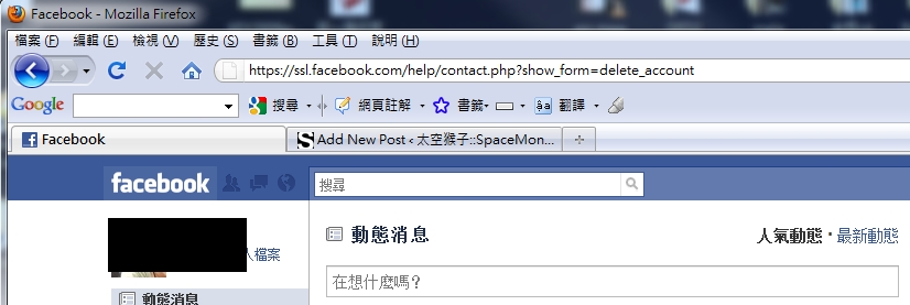 delete_facebook_02