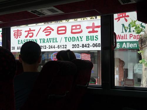 bus to PHL