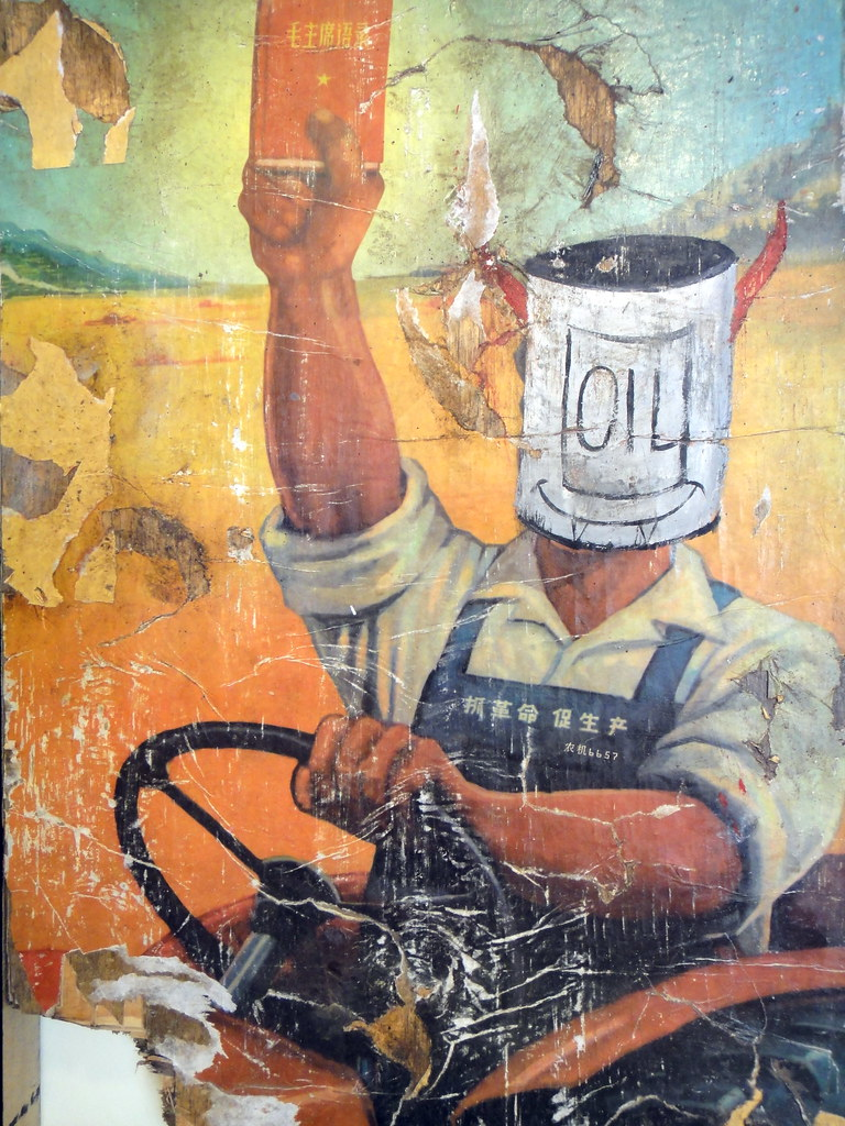 """Chinese Oil Propaganda Poster"" by Greg Haberny"