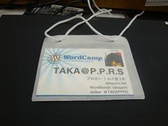 20100529_WordCamp-Yokohama_005