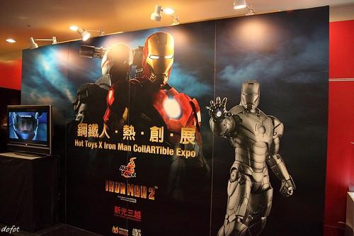 鋼鐵人 熱˙創˙展 ~ 台中區(20100530)