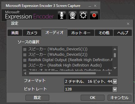 expressionEncorder3