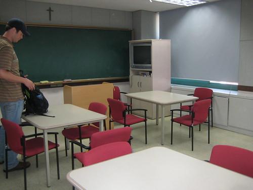 Sogang Classroom