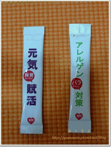 AFC宇勝淺山 (5)
