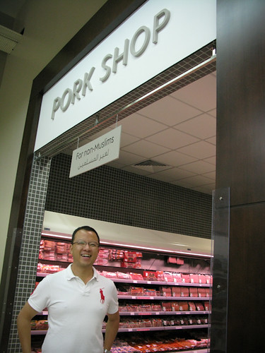 7_porkshop_dubai