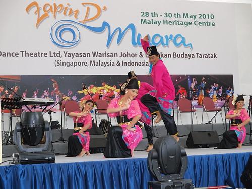 馬來傳統文化館正在辦傳統的Muara紀念活動,歌舞版