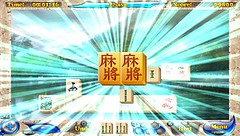Mahjongg Artifacts for PSP and PS3