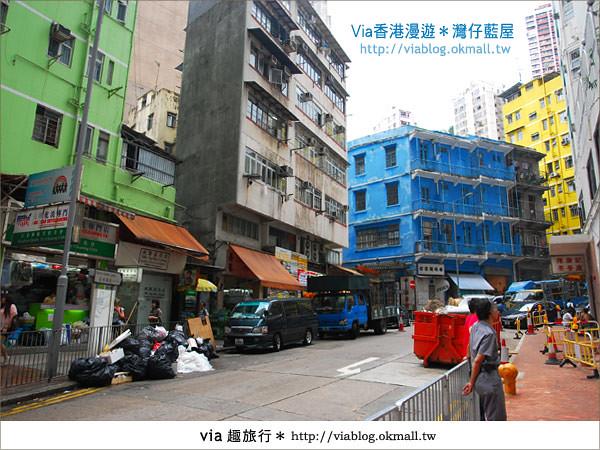 【香港旅遊景點】via香港趴趴走~灣仔藍屋|灣仔民間生活館2