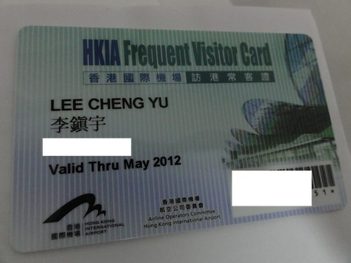 HKIA Frequent Vistor Card