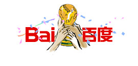 Baidu World Cup Logo