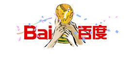 Baidu World Cup Logo