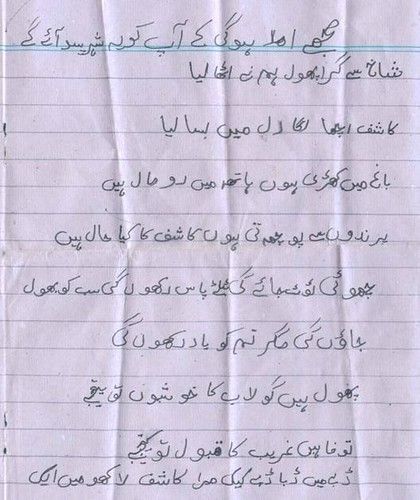 funny love letters. Funny love Letter-2