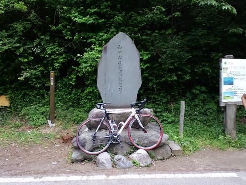 和田峠恒例の写真