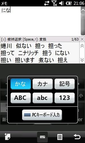 4711118169_e68afee366.jpg