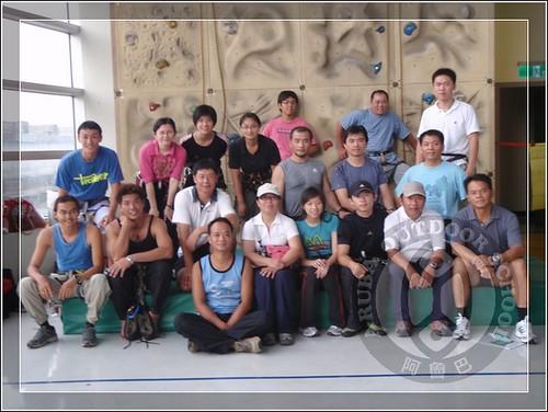 emma-第2期C級休閒攀登教練講習50