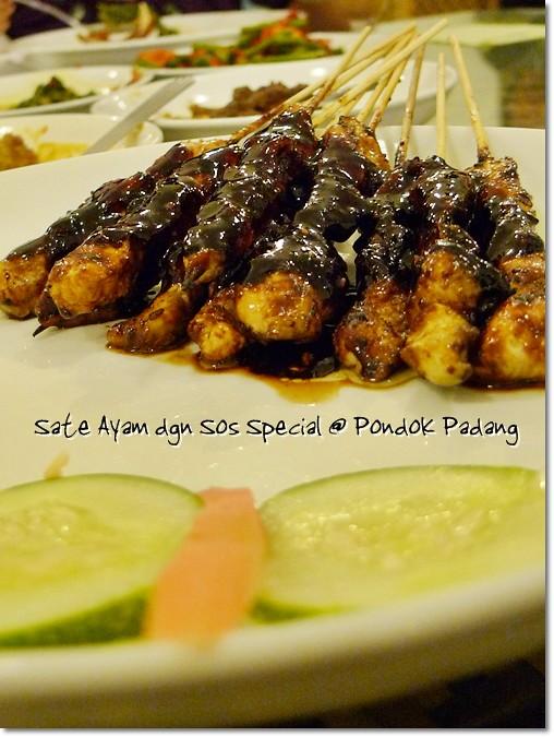 Sate Ayam Sos Special