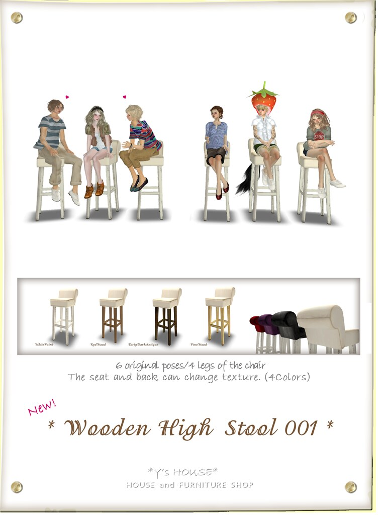 Wooden High Stool_pop