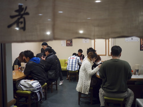 Scenes from the Shin Yokohama Ramen Museum (新横浜ラーメン博物館)