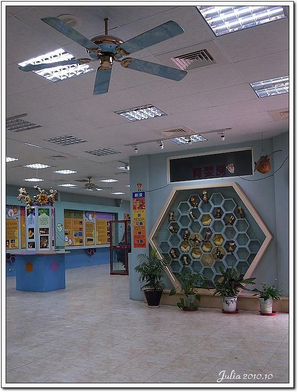 蜂采館 (1)