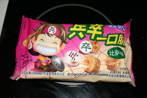 2010-11-06 - Shanghai - Junk Food - 10 - Smiling Warrior Child savoury biscuit packet