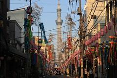 "Star Festival (Tanabata) (seiji2012) Tags: 七夕 七夕飾り 合羽橋 浅草 東京スカイツリー ""tokyo skytree asakusa kappabashi tanabata decoration display festival"