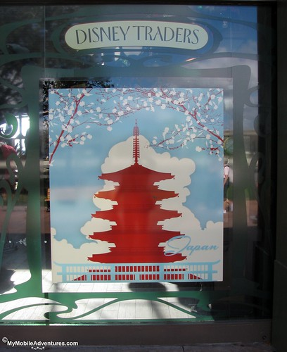 IMG_2922-WDW-EPCOT-Port-Of-Entry-Christmas-Window-Japan