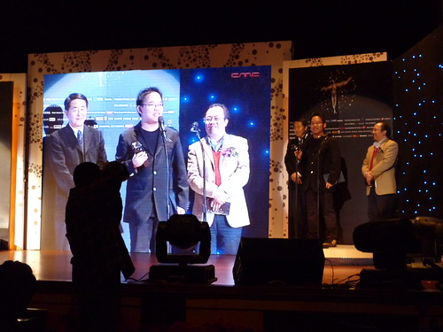 Accepting the Best Director award at China Mobile Film Fest 2009
