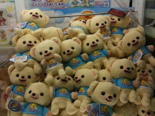 Snuggle Bear UFO Catcher