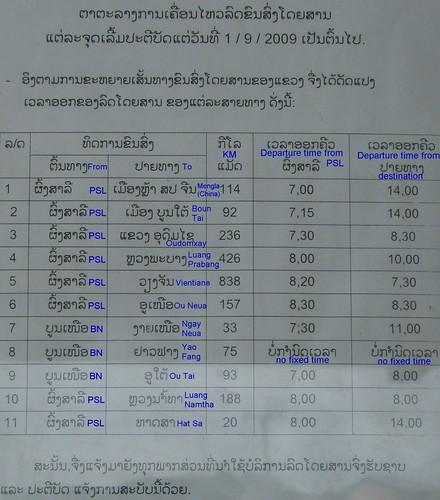 PC130639
