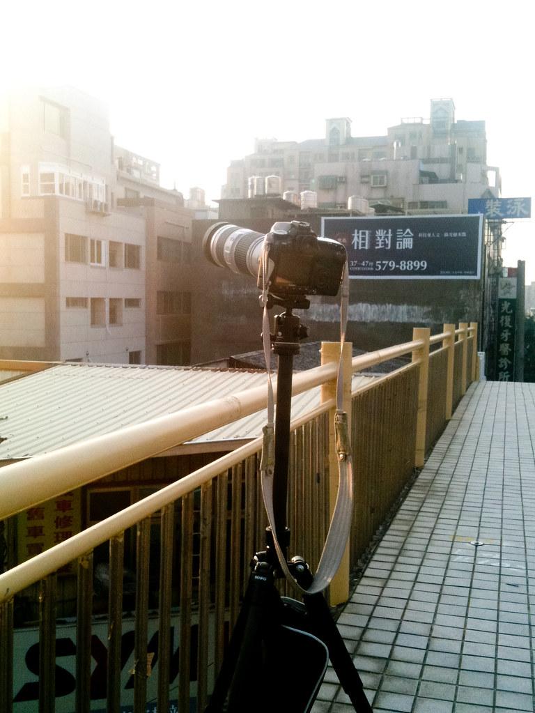 2010/01/15 日偏蝕 @3C 達人廖阿輝