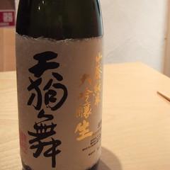 Tengumai, Ishikawa