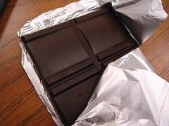 Hageland Uganda 80% Dark Chocolate Forastero