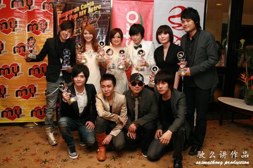 Taiwan Singers