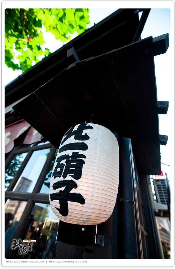 [北海戀]羊蹄秋賞.小樽河景