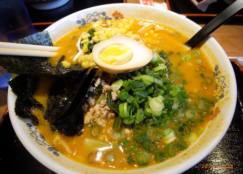 Benkei Ramen - Akioni with all the toppings